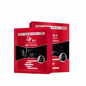中国•高夫(gf)竹.炭净透控油黑面膜(盒装)5片装