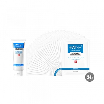 中国•WIS水漾润肤清洁套装(隐形水润面膜25g*24片+抗痘净化洁面凝胶80g)