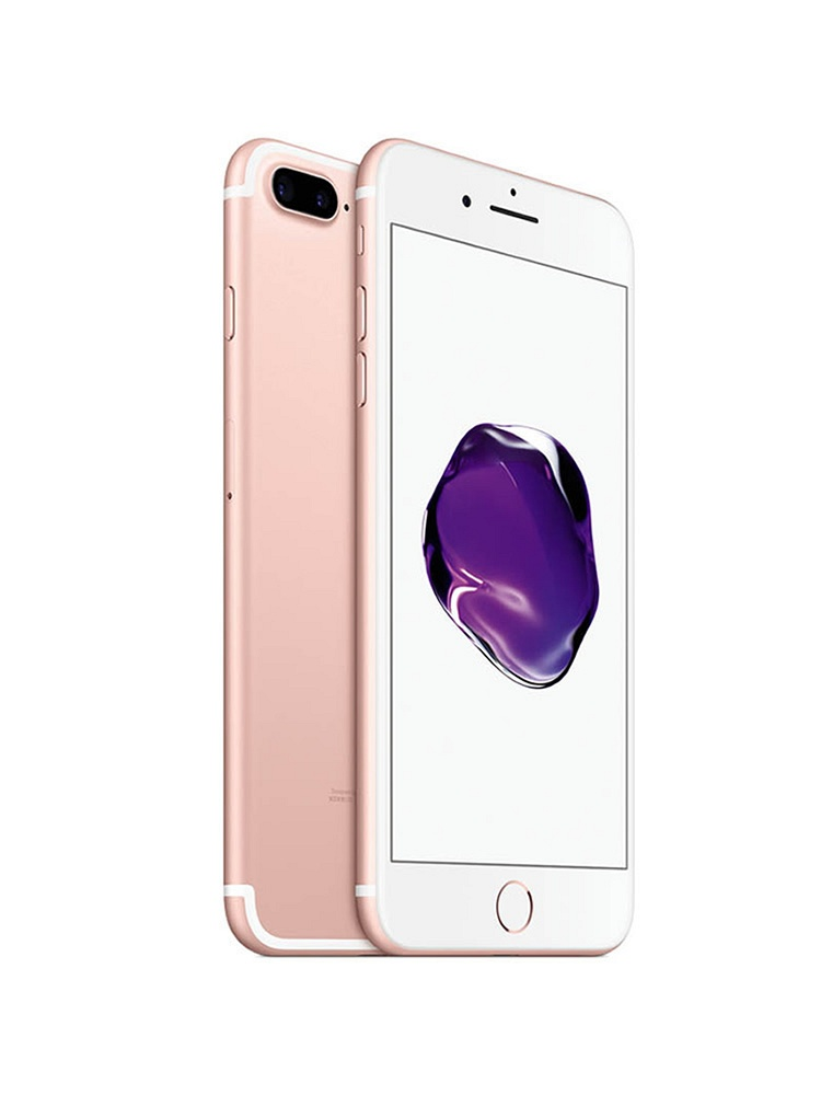 【iphone7plus在免税店买便宜吗】