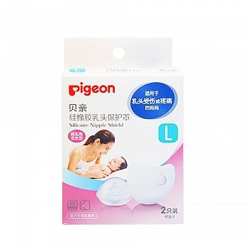 贝亲—硅橡/胶乳头保护罩(L)(两只装)