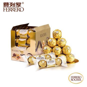 费列罗榛果威化巧克力48粒600g