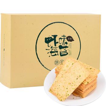 香楠虾味海苔饼干 416g*2盒