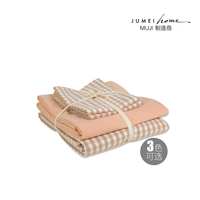 中国•聚美优选日式水洗棉四件套