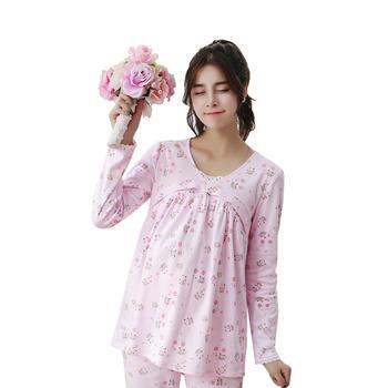 天喜孕妇哺乳衣睡衣月子服