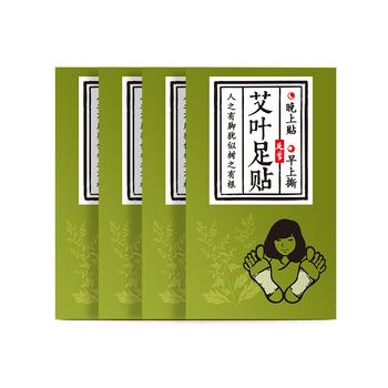 中国•足季艾叶足贴套装 10枚*4