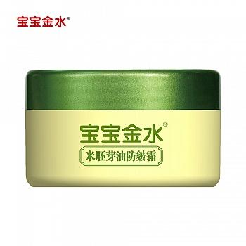 中国•宝宝金水低敏米胚芽油防皴霜