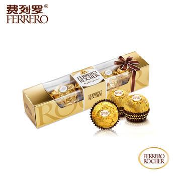 费列罗榛果威化巧克力5粒62.5g