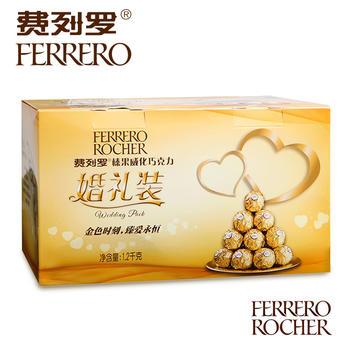 费列罗榛果威化巧克力96粒1200g