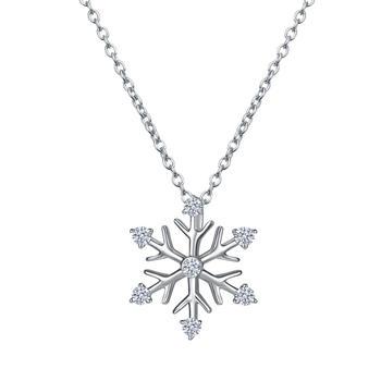 今上珠宝18k金钻石雪花吊坠白金色