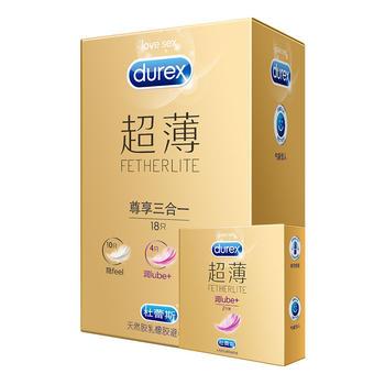 杜蕾斯避孕套安全套超薄尊享三合一18只装+超薄2只