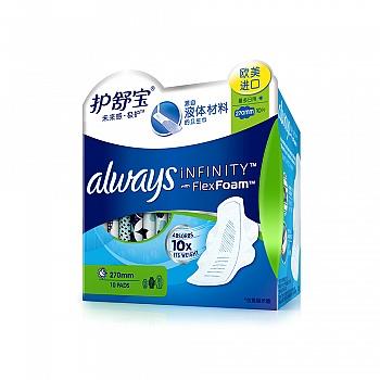 美国•护舒宝(always)未来感·极护卫生巾量多日用/夜用10片
