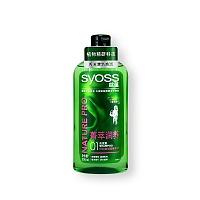 日本•丝蕴菁萃润养洗发露500ml