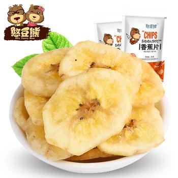 憨豆熊 香蕉干 干果闲零食250g