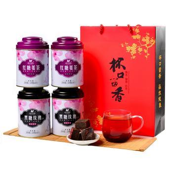 4罐姜茶礼包 共200g×4罐