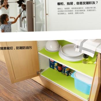 中国•抽屉橱柜垫多用可裁剪防油污
