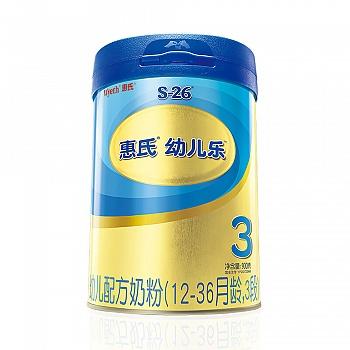 惠氏金装幼儿乐幼儿配方奶粉 3段 900g