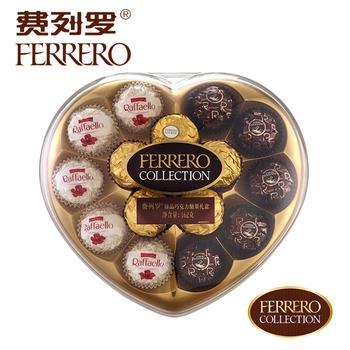 费列罗臻品巧克力15粒三色球100g