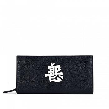 中国•初弎中国风菱纹长款文字刺绣钱包
