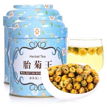 四月茶侬  胎菊王50g×2罐