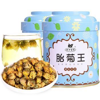 胎菊 菊花茶40g×2罐