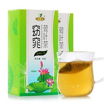 窈窕荷叶茶袋泡茶80g*2盒