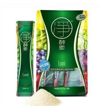Lumi净?#36864;?综合发酵蔬果粉7袋/盒