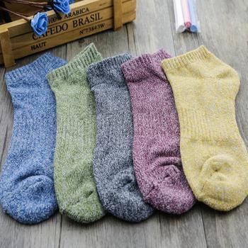 赛棉 3双装登山徒步运动男船袜 防滑减震运动棉袜