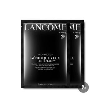 法国•兰蔻 (Lancome)新精华肌底眼膜4ml*2