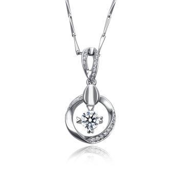 今上珠宝 18K金钻石30分白金项链