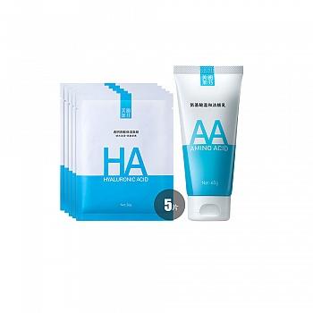 美丽加芬氨基酸保湿补水净肤组(氨基酸温和洁颜乳60g+透明质酸保湿面膜26g*5)