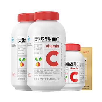 养生堂牌天然维生素C70片 2瓶装【送bobo湿巾80片*2包】