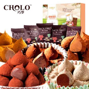 巧罗畅享美味松露巧克力10包5口味