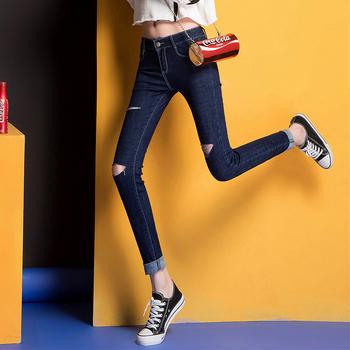 中国?潮流破洞牛仔裤女式W1708小脚裤修