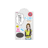 日本•女人的欲望 冰感吸汗防晒防紫外线UPF50加长款袖套 黑灰条纹