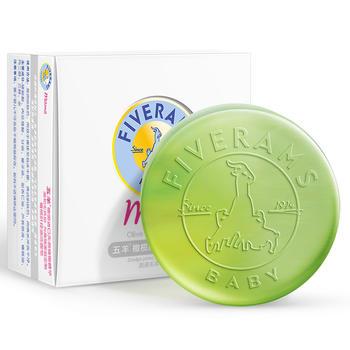 五羊妈咪橄榄叶控油洁面皂100g