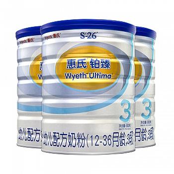 惠氏(Wyeth)S-26铂臻幼儿乐幼儿配方奶粉800g*3 (3段)