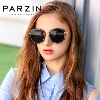 帕森偏光太阳镜 女士时尚潮流轻盈大框彩膜 复古墨镜