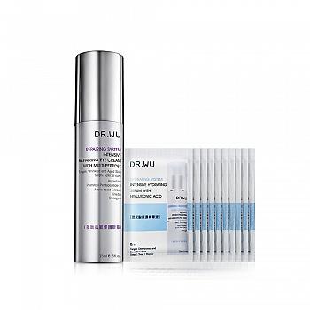 DR.WU多肽抗皱修护眼霜15ML加赠玻尿酸保湿精华液2ml*10