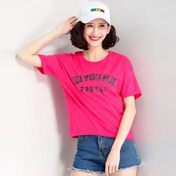自由呼吸韩版百搭修身潮T恤梅红