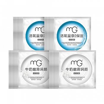 中国•MG美即嫩滑滋养保湿面膜组合20片送20片