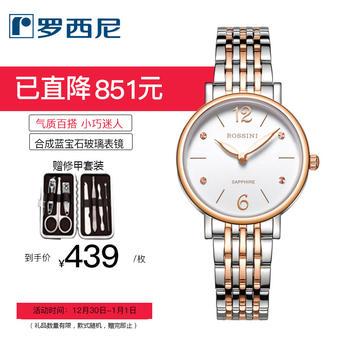 送礼热荐 罗西尼手表女优雅正品休闲气质钢带716728