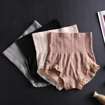 2条高腰产后收腹瘦身美体塑身裤