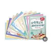 中国•雅丽洁漫友圈十二漫友面膜套盒12片
