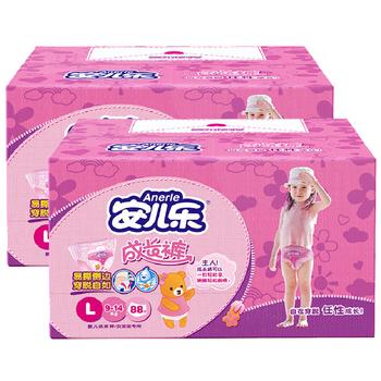 安儿乐成长裤女宝L88片*2箱