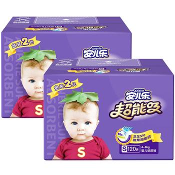 中国•安儿乐超能吸纸尿裤S120片*2箱