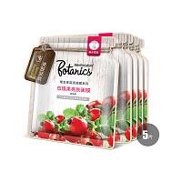 日本•曼秀雷敦草本美容液面膜玫瑰果亮肤面膜(5片装)