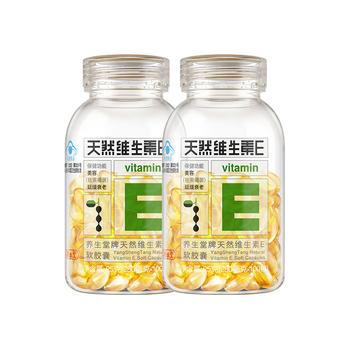 养生堂牌天然维生素E 100粒 2瓶装