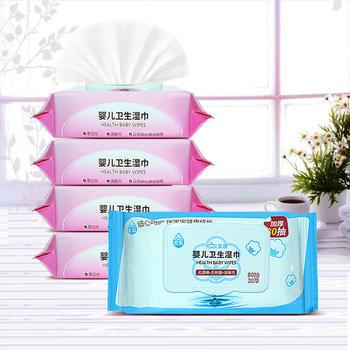 奕辰 3/5包婴儿儿童手口湿纸巾