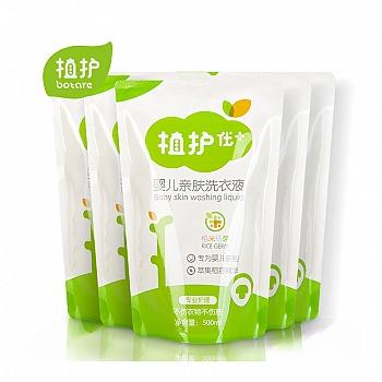中国•植护 婴儿洗衣液补充装500ml*5包