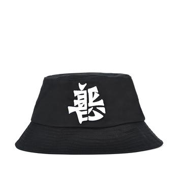 初弎联名DRA中国风汉字善恶渔夫帽